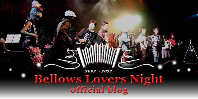 Bellows Lovers Night official blog